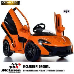 ماشین شارژی مک لارن P1 رنگ نارنجی اورجینال