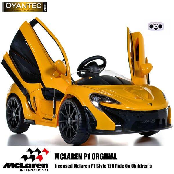 ماشین شارژی مک لارن P1 رنگ زرد اورجینال