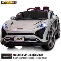 ماشین شارژی چهار موتوره مک لارن KUPAI 2020