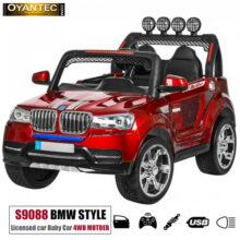 ماشین شارژی دو نفره BMW S9088 چهار موتوره