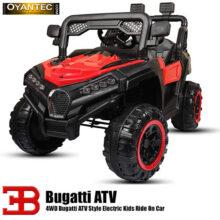 ماشین شارژی بوگاتی ATV چهار موتوره