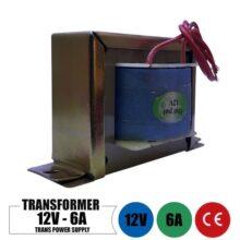 ترانس 12 ولت 6 آمپر تک خروجی