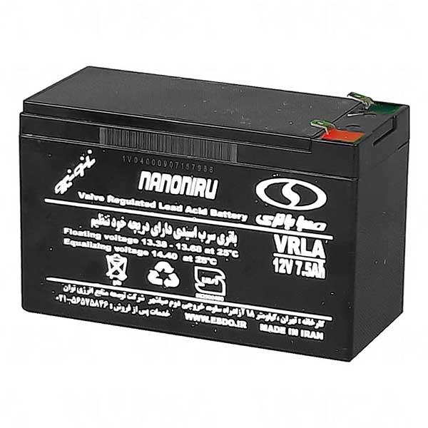 باتری یو پی اس 12 ولت 7.5 آمپر ساعت صبا باتری