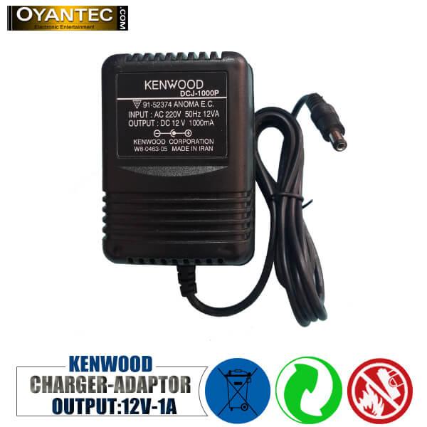 آداپتور 12 ولت 1 آمپر ترانسی KENWOOD