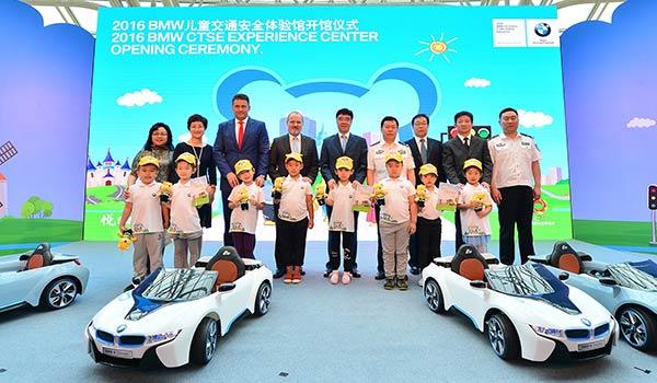 افتتاح مرکز آموزش ترافیک به کودکان توسط BMW