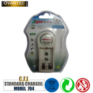 شارژر باتری digital CFL مدل 704