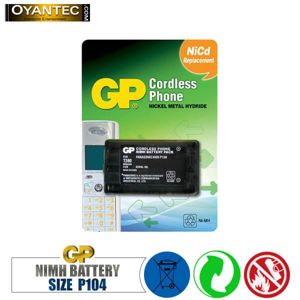 باتری تلفنی نیکل متال GP P104