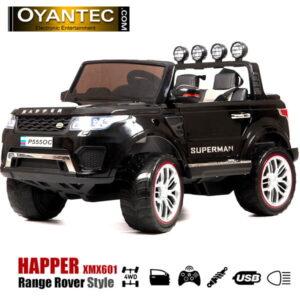 ماشین شارژی هاپر چهار موتوره مشکی متالیک