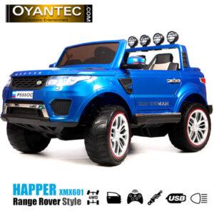 ماشین شارژی هاپر چهار موتوره آبی متالیک