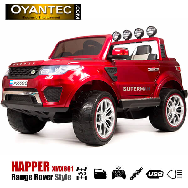 ماشین شارژی هاپر چهار موتوره قرمز متالیک