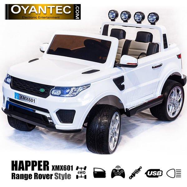 ماشین شارژی هاپر چهار موتوره سفید