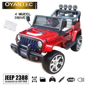 ماشین شارژی جیپ S2388 2WD