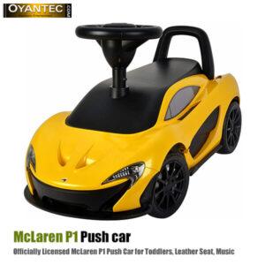 ماشین بازی سواری مک لارن P1 مدل WD372
