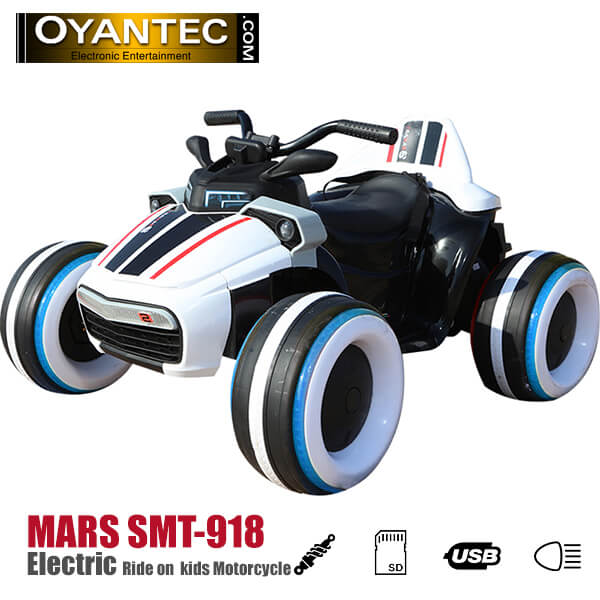 موتور شارژی چهار چرخ مارس SMT-918