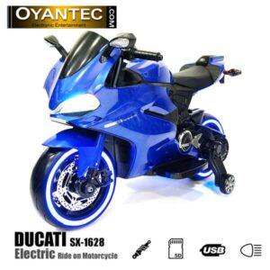 موتور شارژی دوکاتی SX-1628 رنگ آبی