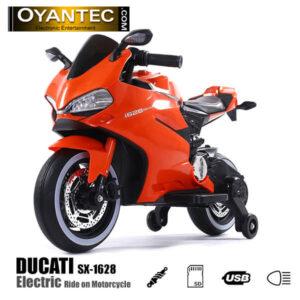 موتور شارژی دوکاتی SX-1628 رنگ نارنجی