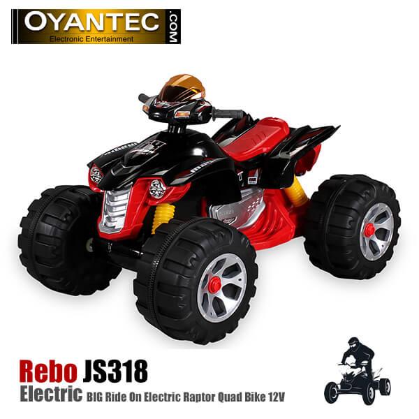 موتور شارژی چهار چرخ Rebo رنگ قرمز