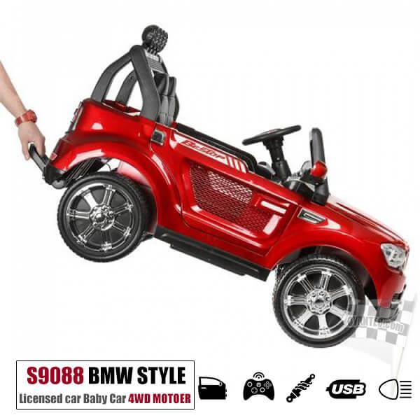 ماشین شارژی دو نفره BMW S9088