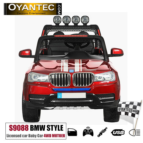 ماشین شارژی دو نفره BMW S9088 رنگ متالیک