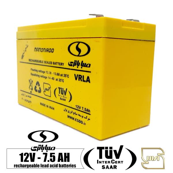 باتری شارژی 12 ولت 7.5 آمپر SABA BATTERY