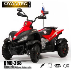 موتور شارژی چهار چرخ DMD-268 رنگ قرمز