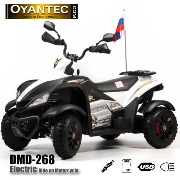موتور شارژی چهار چرخ DMD-268 رنگ سفید